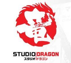 Studio Dragon - Japanese animations