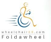 Wheelchair88 - Power Standing Wheelchair Supplier