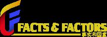 Facts & Factors