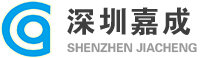 ShenZhen JiaCheng Co.,Ltd
