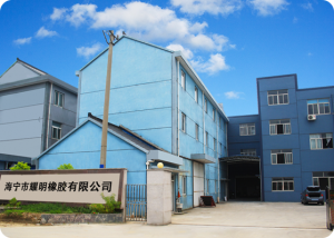 Haining Yaoming Rubber Corporation Ltd
