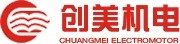 Zhejiang Chuangmei Electromechanical Co., Ltd