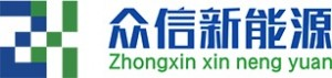 Zhejiang Zhongxin New Energy Technology Co., Ltd.