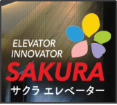 PT. SAKURA ELEVATOR INDONESIA