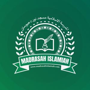 Madrasah Islamiah