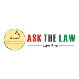 Law Firms in Dubai - Lawyers in Dubai - ASK THE LAW