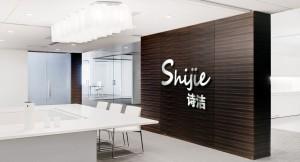 Jiaxing Shijie Non-woven Products Co., Ltd.