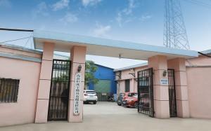 Haiyan Hengxinyu Mould Co., Ltd.