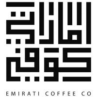 Emirati Coffee co - coffee tourism dubai