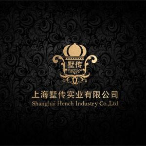 Shanghai Henchuang Industry Co., Ltd.