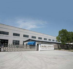 Yuyao Qiangsheng Tools Co., Ltd.