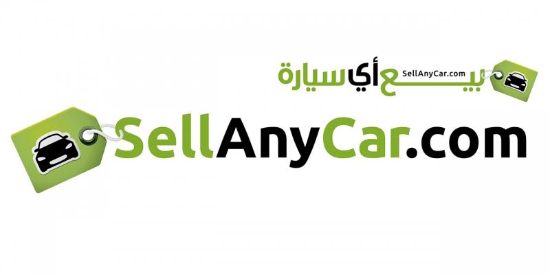 SellAnyCar.com - Sell Any Car to us! Guaranteed purchase.