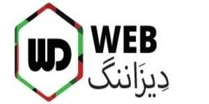 Web Designing - Web Development Company in Abu Dhabi