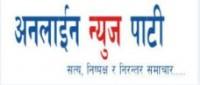 Nepali News Portal