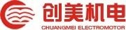 Zhejiang Chuangmei Electromechanical Co., Ltd