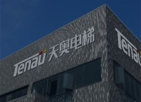 TENAU ELEVATOR (CHINA) Co., Ltd